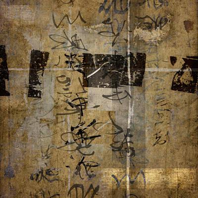 Kyoto Wall Print by Carol Leigh