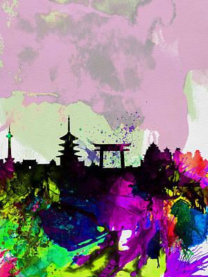 Panoramic Digital Art - Kyoto Watercolor Skyline by Naxart Studio