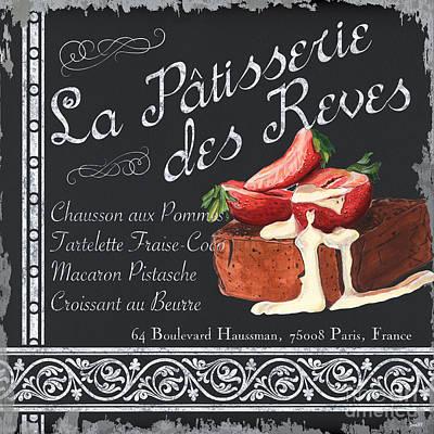 Bakeries Painting - La Patisserie by Debbie DeWitt