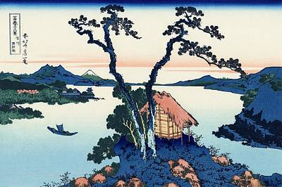 Birds Painting - Lake Suwa In The Shinano Province by Philip Ralley