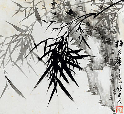 Ink On Paper Painting - Leaf E by Rang Tian