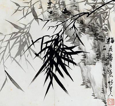 Leaf E Print by Rang Tian