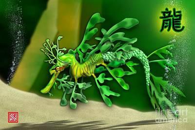 Leafy Sea Dragon Digital Art - Leafy Sea Dragon by John Wills