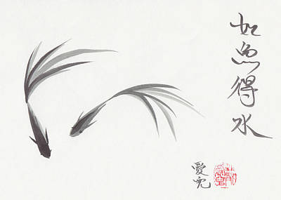 Sumi Painting - Like Fish With Water by Oiyee At Oystudio