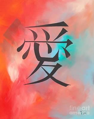 Love Original by PainterArtist FIN