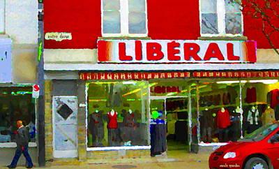 Liberal Painting - Magazin Liberal Dress Shop On Rue Notre Dame Montreal St.henri City Scenes Carole Spandau by Carole Spandau