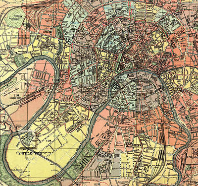Moscow Drawing - Map Of Moscow Russia In Russian 1917 by Mountain Dreams