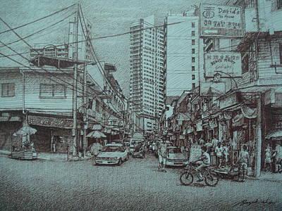 Mapua Street Print by Hezekiah Lopez