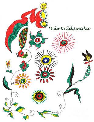 Pele Drawing - Mele Kalikimaka by Mukta Gupta