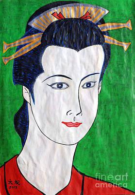 Taikan Painting - Midori By Taikan by Taikan Nishimoto