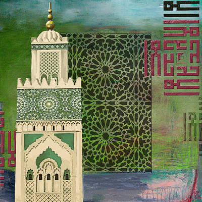 Minaret Of Hassan 2 Mosque Print by Corporate Art Task Force