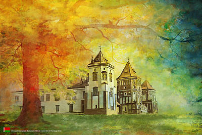 Dome Painting - Mir Castle Complex by Catf
