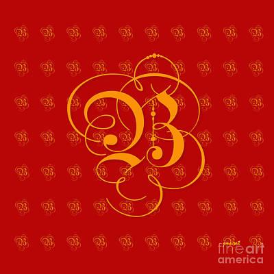 Monogrammed B 5 Print by Johannes Murat
