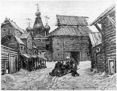 Moscow Drawing - Moscow, 14th Century by Granger