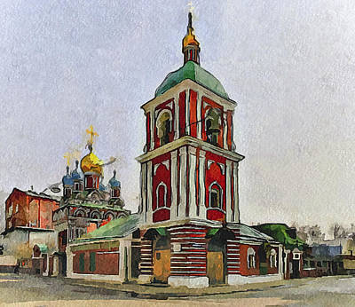 Moscow Old Streets 9 Print by Yury Malkov