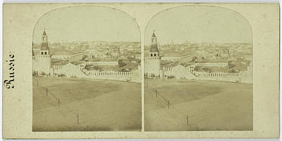 Moscow Drawing - Moscow Panorama Taken From The Kremlin, Russia by Artokoloro