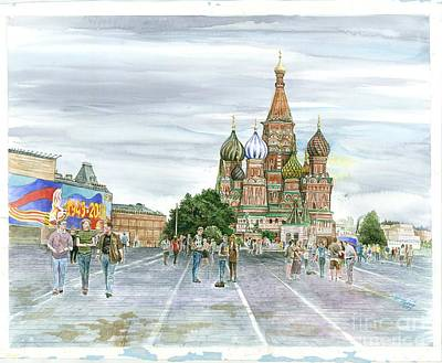 Moscow Drawing - Moscow Then And Now by Mark Mahoney