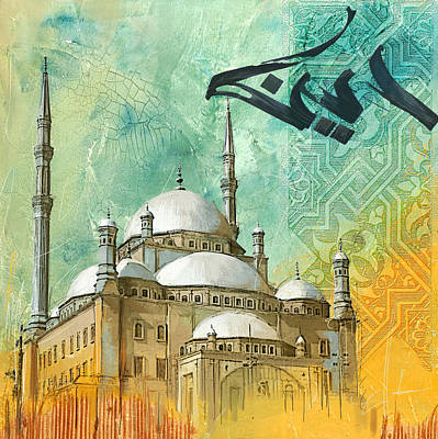 Mosque Of Muhammad Ali Print by Corporate Art Task Force