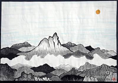 Taikan Painting - Mt. Himang by Taikan Nishimoto