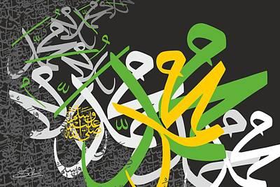 Muhammad Pbuh Print by G Ahmed