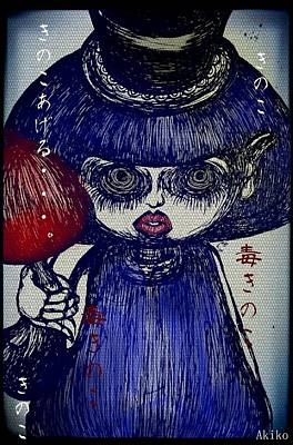 Mushroom Print by Akiko Kobayashi