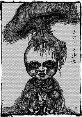 Mushroom And Girl Print by Akiko Kobayashi