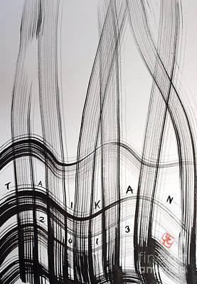Taikan Painting - Music Played On The Harp by Taikan Nishimoto