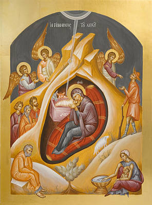 Orthodox Byzantine Icons Painting - Nativity Of Christ by Julia Bridget Hayes