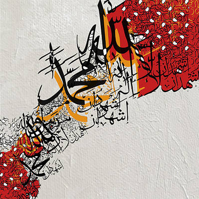 New Calligraphy 16b Print by Corporate Art Task Force