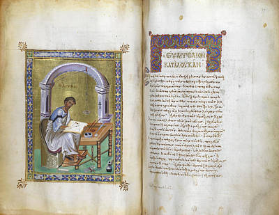 New Testament Photograph - New Testament by British Library