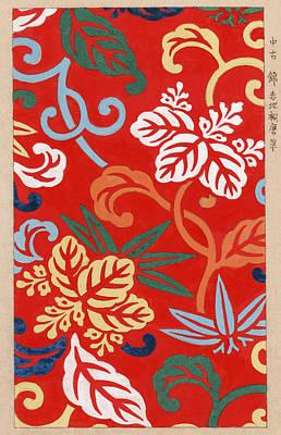 Nishike Print by Georgia Fowler