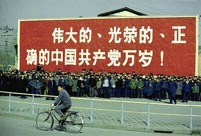 Nixon In China. Spectators In Front Print by Everett