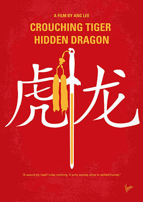 No334 My Crouching Tiger Hidden Dragon Minimal Movie Poster Print by Chungkong Art