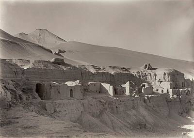 Land Feature Photograph - North Wing Seen From Bez by British Library