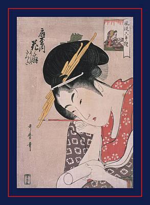 Ogiya Hanaôgi = Hanaôgi Of The Ôgiya Picture Print by Artokoloro