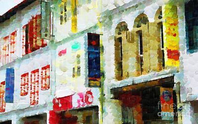 Local Attraction Painting - Old Singapore Building Details Painting by George Fedin and Magomed Magomedagaev