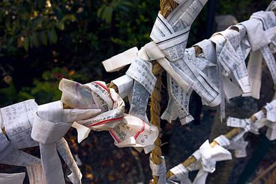 Omikuji Fortune Telling Papers - Kyoto Japan Print by Daniel Hagerman