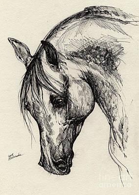 Ostragon Print by Angel  Tarantella