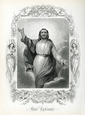 Our Saviour  1873 Print by Daniel Hagerman