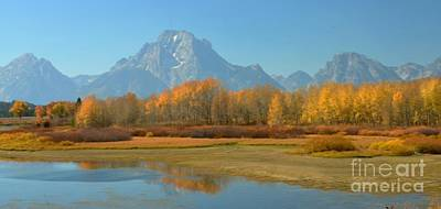 Oxbow Bend Print by Kathleen Struckle