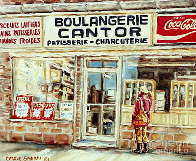 Coca Cola Signs Painting - Paintings Of Vintage Montreal City Scenes Cantors Bakery West End Montreal by Carole Spandau