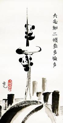 Panda Painting - Pandas Love Toronto by Oiyee At Oystudio
