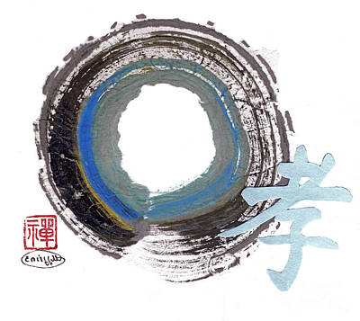 Buddhist Painting - Piety Enso by Ellen Miffitt