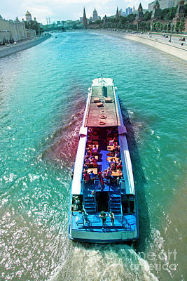 Pleasure Boat  Original by Lali Kacharava