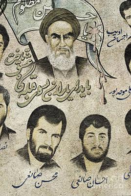 Political Religious Mural Teheran Iran With Ayatollah Khomeini Print by Jacek Malipan
