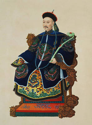 Portrait Of A Mandarin Print by Chinese School