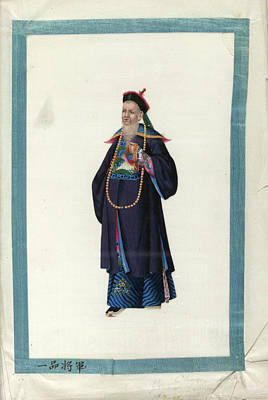 Hastings Photograph - Portrait Of Chaonj Kwang by British Library