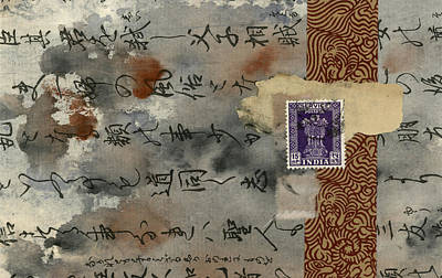 Post Mixed Media - Postcard From India Collage by Carol Leigh