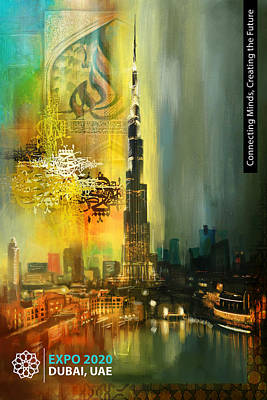 Merchandise Painting - Poster Dubai Expo - 7 by Corporate Art Task Force
