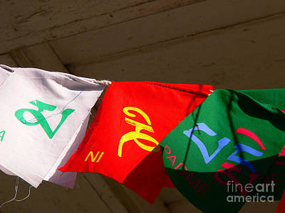 Prayer Flags Print by Angela Wright